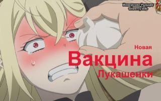Лукашенко пообещал создать лучшую вацину в мире от коронавируса