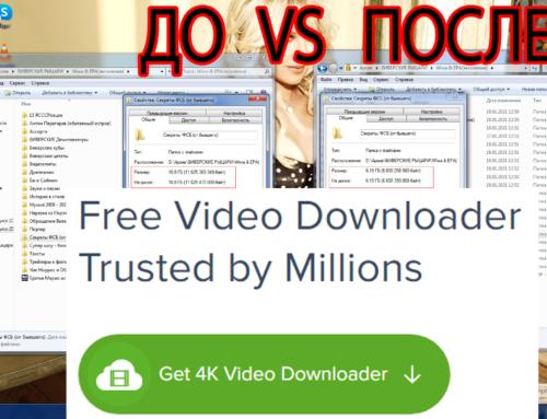 Оптимизация размера видео с помощью Ютуба